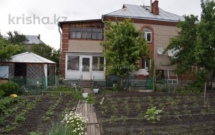 5-комнатный дом, 329 м², 10.8 сот., Мечтателей 13 за 27.5 млн 〒 в Петропавловске