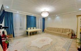 3-комнатная квартира, 92.6 м², 1/9 этаж, Туран 53 — Керей Жанибека за 40 млн 〒 в Нур-Султане (Астана), Есиль р-н