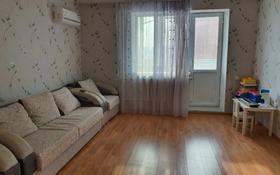 3-комнатная квартира, 96 м², 7/9 этаж, Кюйши Дины за 27.9 млн 〒 в Нур-Султане (Астана), Алматы р-н