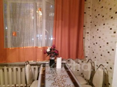 1-комнатная квартира, 45 м², 1/4 этаж посуточно, Пушкина 78 — Кабанбай батыра за 7 000 〒 в Алматы, Медеуский р-н — фото 4