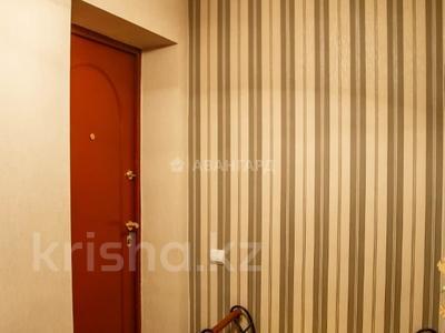 10-комнатный дом, 537 м², 15 сот., мкр Каргалы, Амангельды 53 за 185 млн 〒 в Алматы, Наурызбайский р-н — фото 79