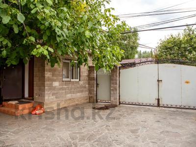 10-комнатный дом, 537 м², 15 сот., мкр Каргалы, Амангельды 53 за 185 млн 〒 в Алматы, Наурызбайский р-н — фото 98