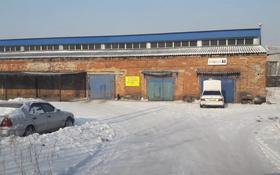 Помещение станции технического обслуживания за ~ 49.3 млн 〒 в Усть-Каменогорске