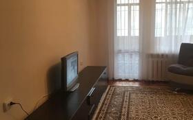 2-комнатная квартира, 60 м², 2/7 этаж посуточно, Айтеке би — Дзержинского за 9 000 〒 в Алматы, Алмалинский р-н