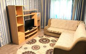 2-комнатная квартира, 46 м² посуточно, Нуртазина 14 за 9 000 〒 в Талгаре