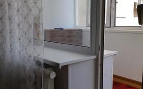 4-комнатная квартира, 74.6 м², 2/5 этаж, Качарская 31 за 14 млн 〒 в Рудном