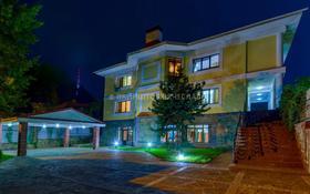 8-комнатный дом, 616 м², 10 сот., Достык — Жолдасбекова за 330 млн 〒 в Алматы, Медеуский р-н