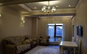 2-комнатная квартира, 110 м², 2/9 этаж помесячно, Кажымукана 49 за 450 000 〒 в Алматы, Медеуский р-н