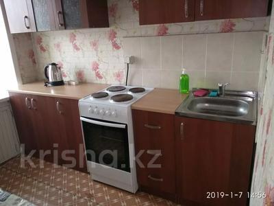 1-комнатная квартира, 32.3 м², 4/9 этаж посуточно, Ержанова 46 за 6 000 〒 в Караганде, Казыбек би р-н — фото 8