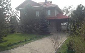 5-комнатный дом, 280 м², 14 сот., Байтерек 4 за 105 млн 〒 в