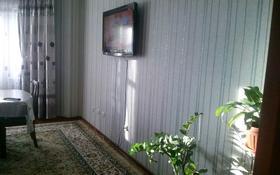 2-комнатная квартира, 61.5 м², 9/13 этаж, Б. Момышулы 23 за 18 млн 〒 в Нур-Султане (Астана), Алматы р-н