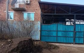 7-комнатный дом, 205 м², 10 сот., 8 мкрн 64 — Простоквашино за 40 млн 〒 в Балхаше