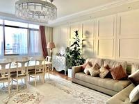 4-комнатная квартира, 175 м², 12/25 этаж поквартально