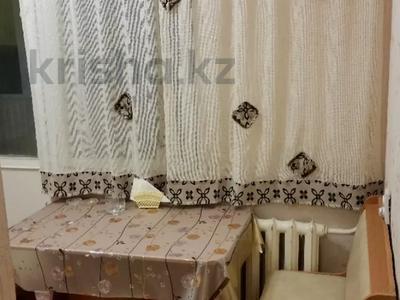 1-комнатная квартира, 38 м², 4/5 этаж посуточно, Мынбулак 33 за 5 500 〒 в Таразе — фото 3
