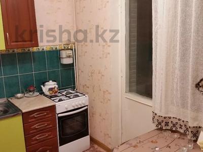 1-комнатная квартира, 38 м², 4/5 этаж посуточно, Мынбулак 33 за 5 500 〒 в Таразе — фото 5