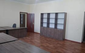 Офис площадью 68 м², 312 стрелковой дивизии 42а за 140 000 〒 в Актобе, Старый город