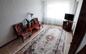 3-комнатная квартира, 61.7 м², 4/5 этаж, Привокзальный-3 14 за 14.5 млн 〒 в Атырау, Привокзальный-3