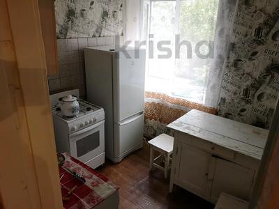 2-комнатная квартира, 45 м², 2/5 этаж посуточно, Байтурсынова 55 за 6 000 〒 в Костанае