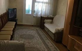 3-комнатная квартира, 75 м², 2/2 этаж, Айтыкова 26а за 12.5 млн 〒 в Талдыкоргане
