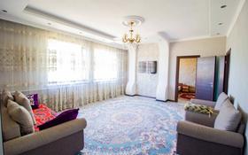 3-комнатный дом, 120 м², 10 сот., Село Отенай, Шайкорган 107 за 17 млн 〒 в Талдыкоргане