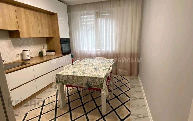 3-комнатная квартира, 100 м², 4/10 этаж, Аксай - 1 11/7 за 45.5 млн 〒 в Алматы, Ауэзовский р-н