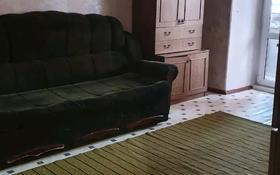 1-комнатная квартира, 40 м², 1/5 этаж помесячно, улица Вострецова 12 за 60 000 〒 в Усть-Каменогорске