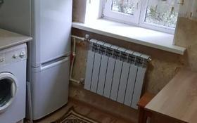 1-комнатная квартира, 32 м², 2/4 этаж, Айманова 220 — Тимирязева за 16 млн 〒 в Алматы, Бостандыкский р-н