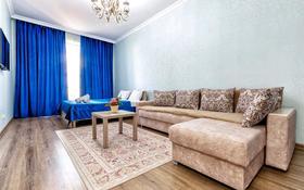 1-комнатная квартира, 45 м², 5/10 этаж посуточно, Туран 37/17 — Туран за 10 000 〒 в Нур-Султане (Астана), Есильский р-н