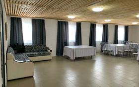 3-комнатный дом посуточно, 180 м², 6 сот., Заречное за 35 000 〒 в Костанае