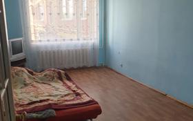 1-комнатная квартира, 44 м², 2/9 этаж, Маресьева 2Г за 6.1 млн 〒 в Актобе