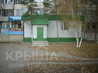 Офис площадью 90.4 м², Камзина 106 за 18 млн 〒 в Павлодаре