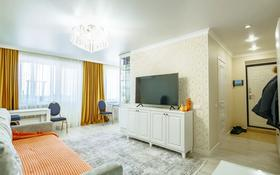 2-комнатная квартира, 47 м², 4/5 этаж, Переулок Баркытбел 28 за 14.9 млн 〒 в Нур-Султане (Астана)