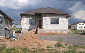4-комнатный дом, 170 м², 10 сот., мкр Кунгей 10 за 24 млн 〒 в Караганде, Казыбек би р-н