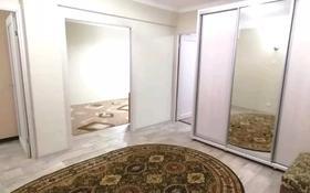 4-комнатная квартира, 84.5 м², 3/5 этаж, Ново-Ахмирово 16 за 19.9 млн 〒 в Усть-Каменогорске