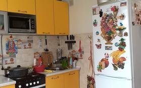 1-комнатная квартира, 32.7 м², 4/5 этаж, улица Маншук Маметовой 71 — 20 мкр за 5.5 млн 〒 в Экибастузе