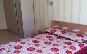 3-комнатная квартира, 91 м², 4/6 этаж помесячно, Ерубаева 50/5 за 150 000 〒 в Караганде, Казыбек би р-н