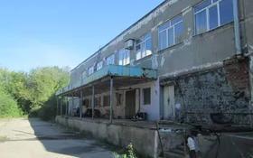 Здание, площадью 2024.8 м², Новая гавань за ~ 115.8 млн 〒 в Усть-Каменогорске
