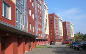3-комнатная квартира, 197 м², 8/8 этаж, Толстого 16 за 98.8 млн 〒 в Калининграде