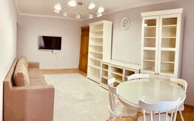 3-комнатная квартира, 62 м², 2/5 этаж посуточно, Туркестанская 2/5 — Байтурсынова за 18 000 〒 в Шымкенте, Аль-Фарабийский р-н