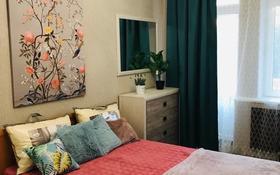 2-комнатная квартира, 52 м², 3/3 этаж помесячно, Назарбаева 130 за 220 000 〒 в Алматы, Медеуский р-н
