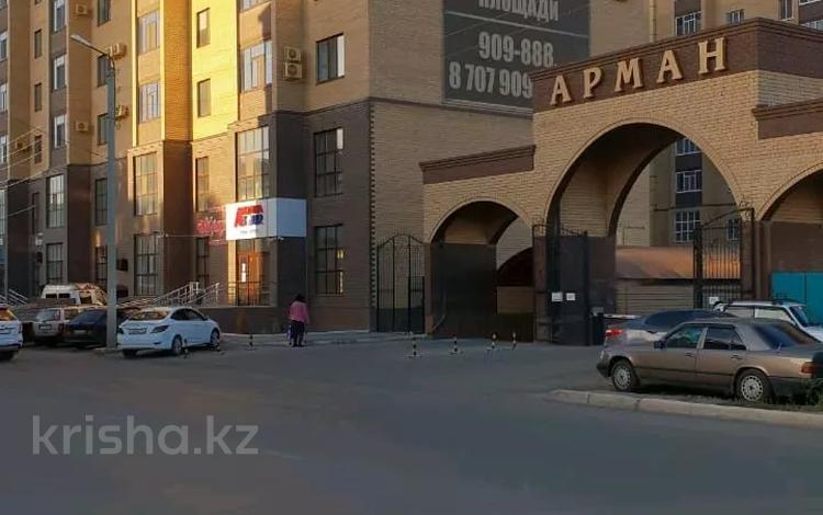 2-комнатная квартира, 65 м², 5/10 этаж посуточно, Алии Молдагуловой 30 — ЖК АРМАН за 10 000 〒 в Актобе