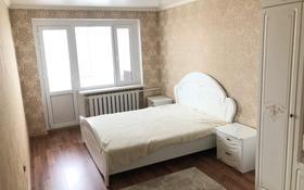 1-комнатная квартира, 30.7 м², 5/5 этаж, Шокана Валиханова за 11 млн 〒 в Нур-Султане (Астана), р-н Байконур