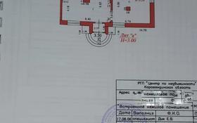 Магазин площадью 109 м², мкр Новый Город, Новый Город, Мустафина — Ленина за 45 млн 〒 в Караганде, Казыбек би р-н