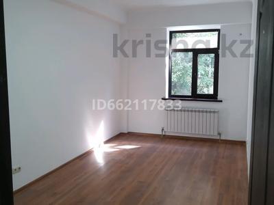 Офис площадью 44.4 м², 20-я линия 194 — Тимирязева за 155 400 〒 в Алматы, Бостандыкский р-н — фото 2