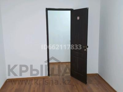 Офис площадью 44.4 м², 20-я линия 194 — Тимирязева за 155 400 〒 в Алматы, Бостандыкский р-н — фото 3