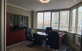 Офис площадью 115 м², Аль-фараби 13к2в за 65 млн 〒 в Алматы, Бостандыкский р-н