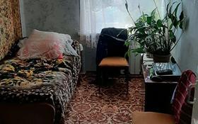 3-комнатная квартира, 51.6 м², 2/2 этаж, 1й Набережный пер. 6 за 7 млн 〒 в Семее