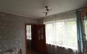 4-комнатная квартира, 61 м², 3/5 этаж, улица Добролюбова за 18 млн 〒 в Усть-Каменогорске