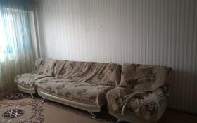 1-комнатная квартира, 36 м², 9/9 этаж помесячно, Асыл Арман за 65 000 〒 в Иргелях