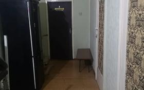 5-комнатная квартира, 110 м², 6/6 этаж, проспект Абая 17 за 17.9 млн 〒 в Усть-Каменогорске